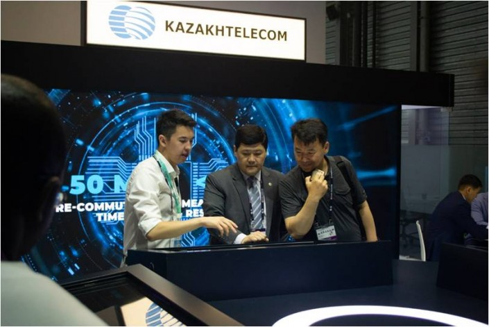 """Казахтелеком"" представил Казахстан на Mobile World Congress Shanghai 2019"